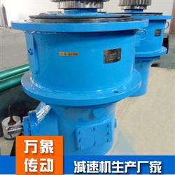 钢厂用亚博APP入口-钢厂专用减速器-钢厂冶金亚博APP入口
