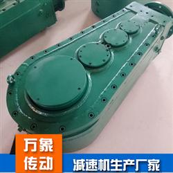 LJJ205亚博APP入口-LJJ205拉矫机减速器-拉矫机亚博APP入口生产厂家