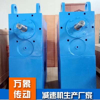 连铸机专用减速器-RDA-7-5-220-A亚博APP入口